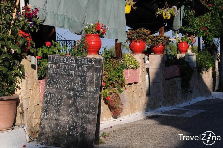 travelzona_Korfu20