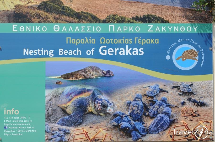 travelzona_Zakynthos20
