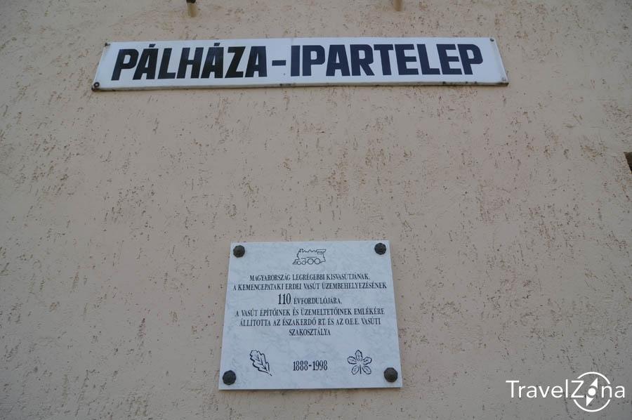travelzona_Palhaza_kisvasut37
